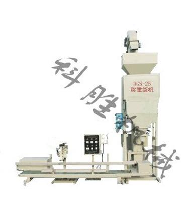 DGS-25 大剂量包装机
