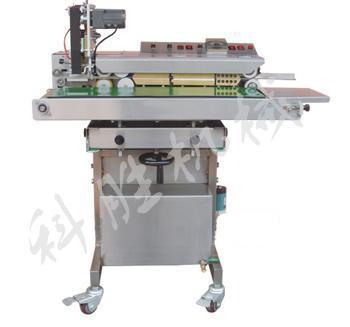 1000型色带印字全不锈钢水冷封口机
